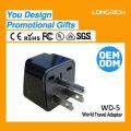 Multifunctional Travel Plug german standard socket,extension sockets ce rohs approved