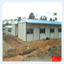 Best Price Modular House with Sandwich Panel