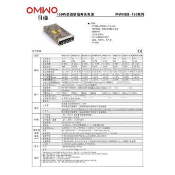 Nes-150 5V 150W 110V / 220V de alta tensão CA / DC Switching Power Supply Driver