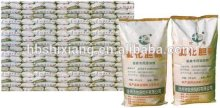 feed grade feed additive animal fodder Choline Chloride