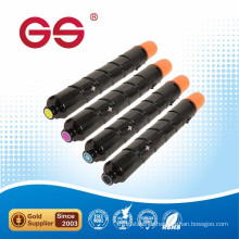 NPG-52 color toner cartridge for Canon China Wholesales