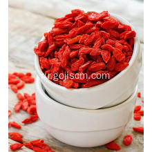 Professional supplier price dried organic goji berry