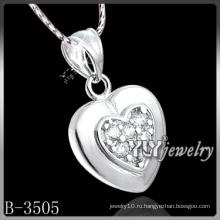 Моды сердце цирконий с 925 стерлингового серебра (Б-3505)