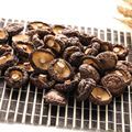 /company-info/529232/dried-goods/grade-a-rich-nutrition-dried-shiitake-mushroom-46059138.html