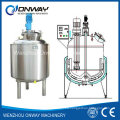 Pl Jacket Emulsification Mixing Tank Oil Blending Machine Mixer Sugar Solution Stainless Steel Mixing Tank Price