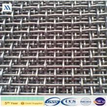 Grillage carré serti d'acier inoxydable (XA-CWM11)