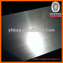 ceinture dur inox 630 précision avec de bonne qualité