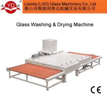 Machine à laver horizontale en verre 2500