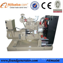 Factory direct sale 30kw portable open type diesel generator with CE approved