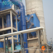 High Temperature Pulse Jet Long Bag Dust Collector