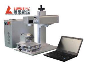 Mini-writing Laser Marking Machine