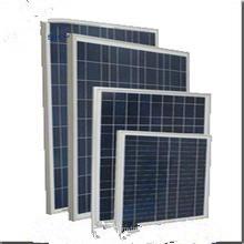 Hot Sale off Grid Solar Mono Panels (KSM5w-115W)