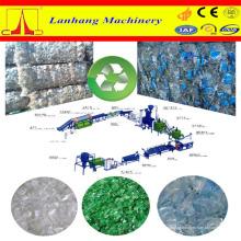 Fábrica de Reciclagem de PET