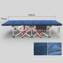 Home Lounging Aluminium Folding Bed Factory Bed Price
