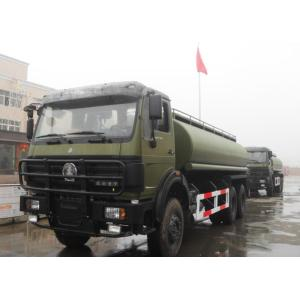 20m3 Military Water Tank Truck