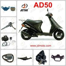 SUZUKI AD50 Scooter Parts