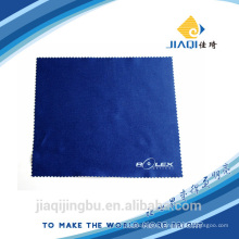 2015 New screen microfiber wiping cloth