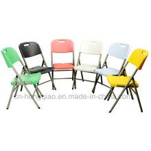 China al por mayor barato fácil llevar al aire libre plegable comedor silla, HDPE soplado moldeado portátil plástica silla plegable