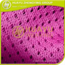Однослойная гладкая трёхмерная сетчатая ткань для сумок YT-KF8507