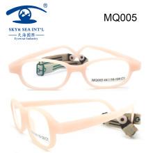 Fiber Glass Material Kids Optical Frames