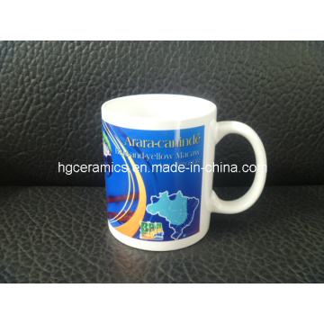 Sublimation Coated Mug, Sublimation Mug