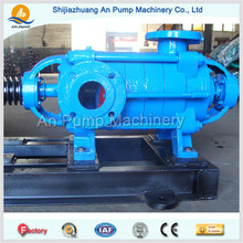 Pompe centrifuge horizontale à plusieurs étages Pompe à eau d'alimentation de chaudière