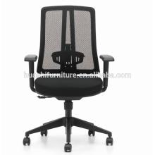 Х1-03А-2 новый дизайн современный бестселлер поворотный офисный стул
