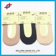 Chaussettes invisibles confortables pour femmes en coton glacé anti-pantoufles