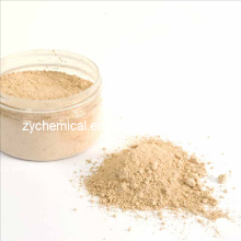 Cerium Oxide, CEO2 99%-99.999%, Polishing Glass, Heat-Stabilizer and Anti-Aging in Plastic and Rubber