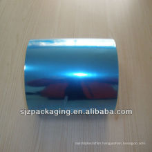 PET Thermal Laminating Films