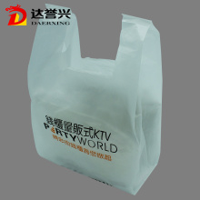 Foldable Plastic Heat Resistance T Shirt Bag