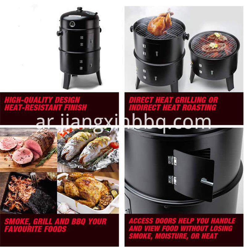 3 In 1 Smoker Grill BBQ