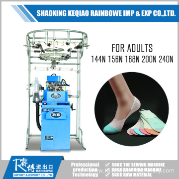Factory best selling for China Socks Sewing Machine,Single Cylinder  Knitting Machine Manufacturer Special Invisible Plain Sock Knitting Machine export to Jamaica Factories