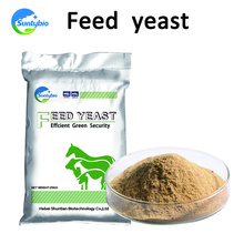 Alibaba Best Sellers Cattle Feed Fodder Yeast From China Supplier