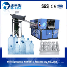 Complete Automatic Small Bottle Plastic Molding Machine