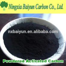 PAC charbon bois 200 mesh à base de charbon actif pour sucre