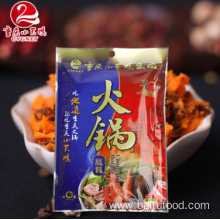 100% Original for China Spicy Hot Pot Seasoning,Secret Refining Hot Pot Seasoning,Chongqing Spicy Hot Pot  Seasoning Supplier Chongqing hot pot bottom material 400g supply to French Polynesia Manufacturers