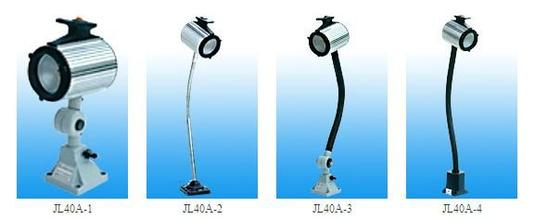 Halogen Work Lamp