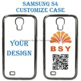 Samsung S4 Customize Case