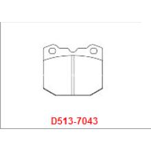 Автомобильная тормозная колодка D513 для BMW OE: 7101D174S