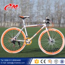 2016 Китай оптовая продажа углерода фиксированных передач велосипед/20 дюймов фиксированных передач велосипед / красочные фиксированных передач велосипед