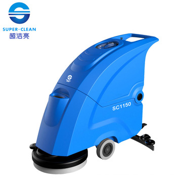 Scrubber Dryer 210rpm Floor Cleaning Machine with Battery / Cable