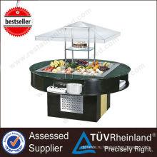 Питание Оборудования С R134/R404 Ящика Салат-Бар-Холодильник Продажа