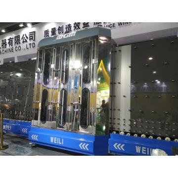 Vertical Glass Wshing and Drying Machine