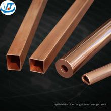 Brass rectangular pipe / copper tube rectangular