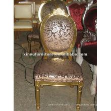 Chaise baroque en bois XYD080