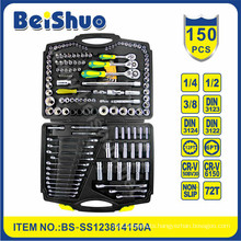 "Cheap Price 150PCS 1/2""1/4""Driver Socket Set for Car Tools"