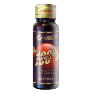 Goji Juice Boisson 100% authentique