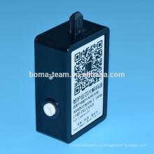 Совместимый чип Укрыватель для канона IPF815 МК 09 плоттер ремонт коробка обломока