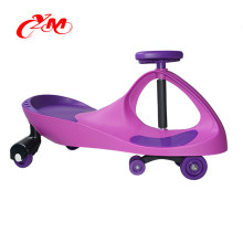 Alibaba China manufacturer plastic baby ride on car /kids toys cars for riding /environmental baby swing car